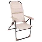 Кресло-шезлонг складное 2, сетка, 75 x 59 x 109 см, цвет песочный К2