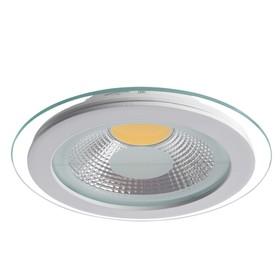 Светильник потолочный Raggio A4210PL-1WH