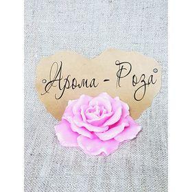 Свеча ароматическая «Роза», ручная работа, розовая, 8.5 х 2.5 см