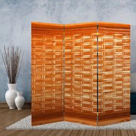 Ширма 'Плетёнка', 160 × 150 см Ош