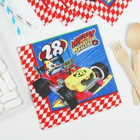 """Салфетки 33*33 см """"Микки Маус Гонщик"""" (набор 20 шт) / Mickey Roadster"""