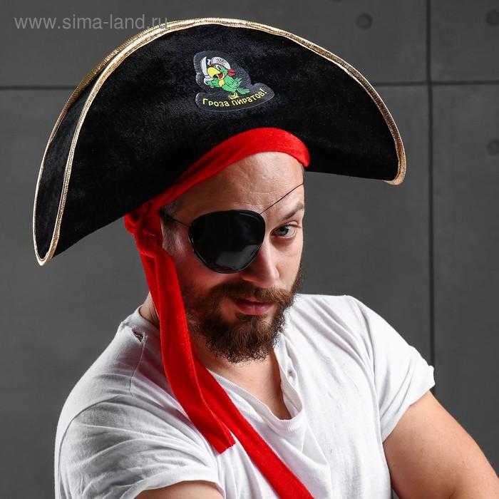 """Шляпа детская """"Гроза пиратов"""", р-р 54-56"""