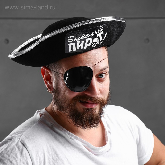 Шляпа пирата «Бывалый пират», р-р 56-58