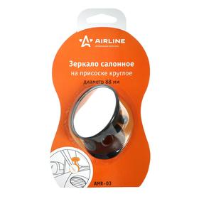 Зеркало салонное на присоске круглое, диаметр 88 мм Airline AMR-03 Ош
