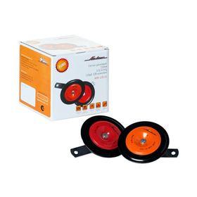 Сигнал звуковой дисковый 110мм 315/415Гц 118дБ 12В LOW/HIGH комплект Airline AHR-12D-01 Ош