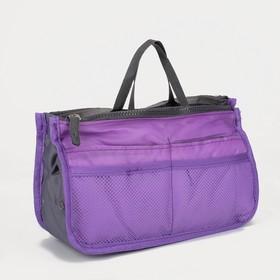 Косметичка-вкладыш, 3 отдела на молниях, 10 наружных карманов, цвет фиолетовый