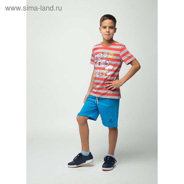 Футболка для мальчика, рост 158 см, цвет красный