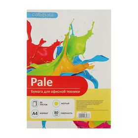 Бумага цветная А4, 50 листов Calligrata Пастель, 80 г/м², жёлтая Ош
