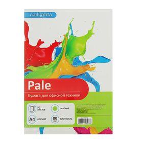 Бумага цветная А4, 50 листов Calligrata Пастель, 80 г/м², зелёная Ош