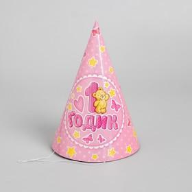 Колпак бумажный '1 годик', розовый цвет Ош