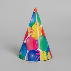 Колпак бумажный 'Праздник' шарики и серпантин Ош