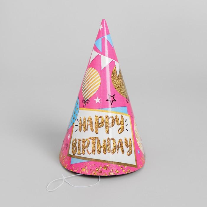 Колпак бумажный С днём рождения, шары и гирлянды