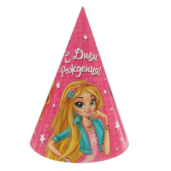 Колпак бумажный С днём рождения, девчонки