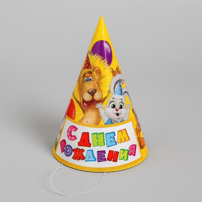 Колпак бумажный С днём рождения, весёлая компания