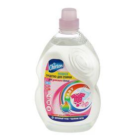 Жидкое средство для стирки Chirton 'Для детского белья' ,1325 мл Ош