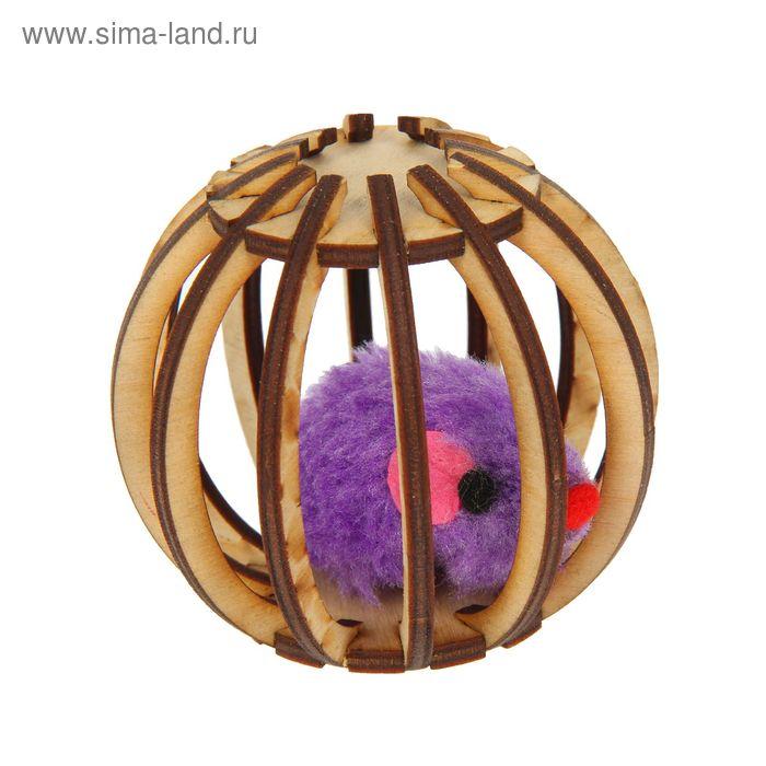"""Игрушка для кошек """"Мышь в деревянном шаре"""", 7 см, фанера, микс цветов"""