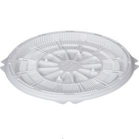 Контейнер для торта Т-019ДШ, круглый, цвет белый, размер 19,2 х 19,2 х 1,05 см