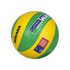 Мяч волейбольный сувенирный Mikasa MVA1,5 CEV3, размер 1,5