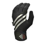 Тренировочные перчатки Adidas утепленные размер S