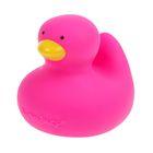 Игрушка для игры в ванне «Утята», цвет МИКС
