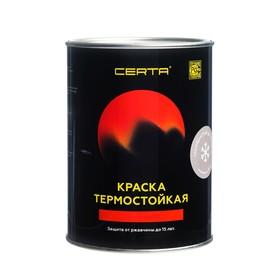 Эмаль термостойкая «Церта», ж/б, до 650 °С, 0,8 кг, серебристая Ош