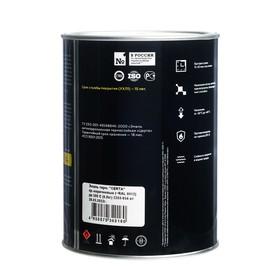 Эмаль термостойкая «Церта», ж/б, до 500 °С, 0,8 кг, красно-коричневая Ош