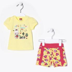 Комплект детский (футболка, шорты), рост 62 см, цвет жёлтый Ош