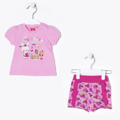 Комплект детский (футболка, шорты), рост 62 см, цвет розовый