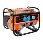 Генератор бензиновый PATRIOT Max Power SRGE 1500, 3 л.с., 220В, 1.2 кВт, 6 л