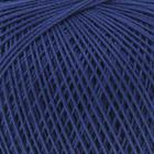 Синий 2411