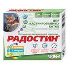 """Витамины АВЗ """"Радостин"""" для кастрированных котов, 90 таб"""