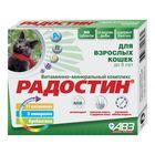 """Витамины АВЗ """"Радостин"""" для кошек до 8 лет, 90 таб"""