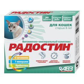 """Витамины АВЗ """"Радостин"""" для кошек старше 8 лет, 90 таб"""