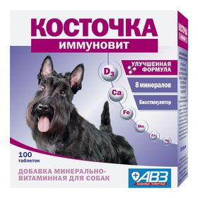 """Витаминное-минеральная добавка АВЗ """"Косточка. Иммуновит"""" для собак, 100 таб"""