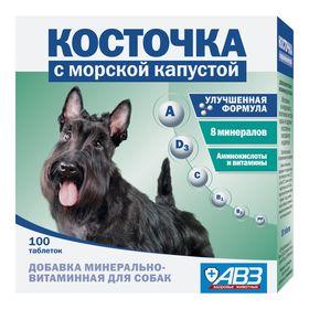 """Витаминное-минеральная добавка АВЗ """"Косточка. Морская капуста"""" для собак, 100 таб"""