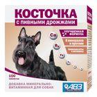 """Витаминное-минеральная добавка АВЗ """"Косточка. Пивные дрожжи"""" для собак, 100 таб"""