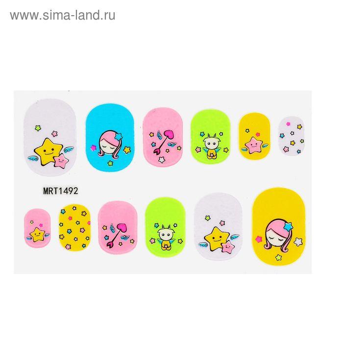 Наклейки для ногтей «Звёздочки», разноцветные