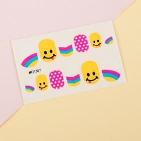 Наклейки для ногтей «Смайл/радуга»