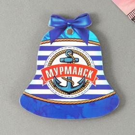 Магнит раздвижной в форме колокольчика «Мурманск» Ош