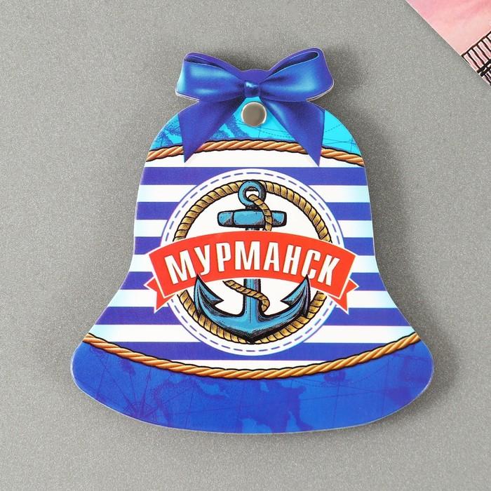 Магнит раздвижной в форме колокольчика «Мурманск»