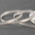 Лента атласная «Золотые нити», 6 мм ? 23 ± 1 м, цвет белый №001