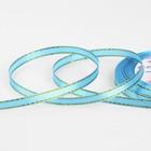 Лента атласная «Золотые нити», 6 мм ? 23 ± 1 м, цвет голубой №020