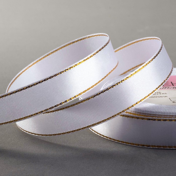 Лента атласная «Золотые нити», 15 мм × 23 ± 1 м, цвет белый №001