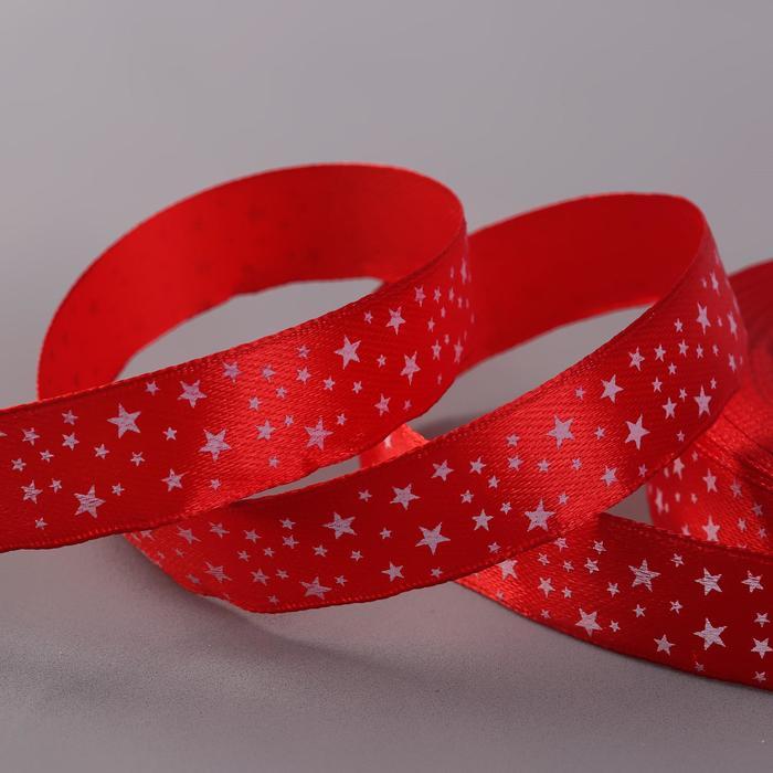 Лента атласная «Звёзды», 15 мм × 23 ± 1 м, цвет красный №026