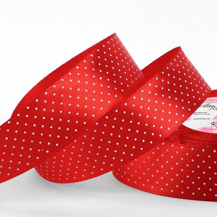 Лента атласная «Горошек», 25 мм × 23 ± 1 м, цвет красный №026