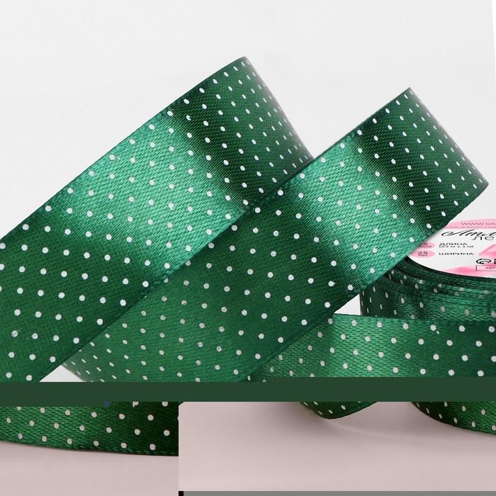 Лента атласная «Горошек», 25 мм × 22 ± 1 м, цвет зелёный №128
