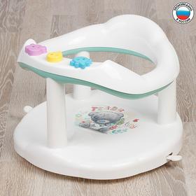 Сиденье для купания детей с аппликацией Me to you, цвет белый/зелёный Ош