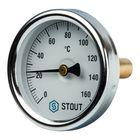 """Термометр STOUT, биметаллический, с погружной гильзой 50 мм 1/2"""", корпус Dn 63 мм"""