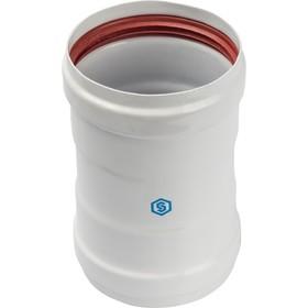 Элемент дымохода SCA-0080-010135 STOUT, соединительный адаптер внутренний для труб, DN80 Ош