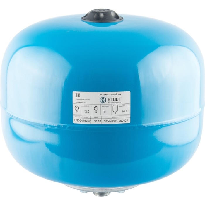 Гидроаккумулятор STOUT, для системы водоснабжения, вертикальный, 24 л